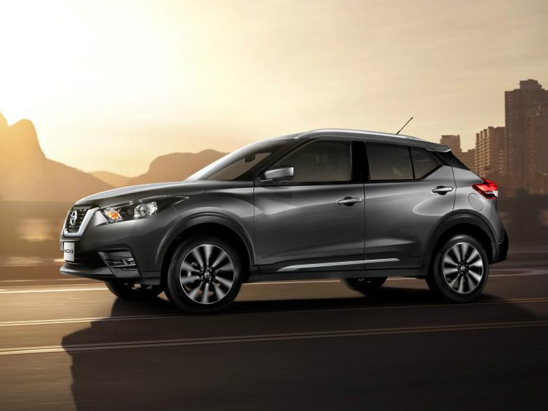 Antes de buscar casa, descubre el nuevo Crossover de Nissan