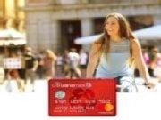 ¡Obtén tu tarjeta fácil y rápido!